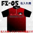 ボウリングウエア ジップシャツ ボウリングウェア ネコ柄  FZ-05 ストネコ