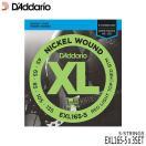 5弦ベース弦 ダダリオ 45-135 EXL165-5 3set レギュラーライトトップ/ミディアムボトム D'Addario
