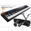 在庫あり■ローランド 電子ピアノ FP-30 ブラック「ダブルレッグX型スタンド/ペダル/ケース/ヘッドフォン」Roland FP30-BK