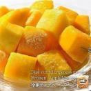 冷凍 アップルマンゴー × 1kg ダイスカッ...