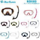 【あすつく商品】ReefTourer( リーフツアラー) RC0103 男女兼用 スノーケリング用マスク&スノーケル2点セット RC-0103(シリコン製)