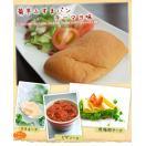 菊芋ふすまパンチーマヨ5個入 ピザ風味 低糖質 パン 糖質制限 ダイエット ふすまロール ロールパン ブランパン ロカボ キクイモ イヌリン 冷凍パン 糖質カット