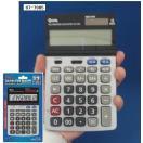 【送料無料】 オーム電機★12桁電卓、ビジネス税計算機能付/KCL-004(07-7985m)