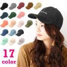 キャップ 帽子 フェイクスエード レディース メンズ ツバあり ワークキャップ ar-FSCAPm メール便送料無料