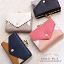 コンパクトで使いやすい「二つ折り財布」、女子に人気のお財布はどれ?