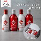 イチゴ スパークリング 缶ワイン ミガキイチゴ・カネット 4本セット