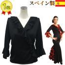 大きいサイズ フラメンコ フラメンコ衣装、ベリーダンス 社交ダンス シンプル  トップス 練習着 レッスンウェア 用品 通販 ミカドレス cay-t3