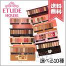 【送料無料】ETUDE HOUSE エチュードハウス...
