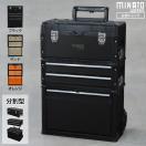 ミナト 4段移動型ツールボックス TB-40DX (引き出し付き/高級ベアリング付きレール) [ツールチェスト 工具箱] [r10][s2-160]