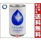 【送料無料】かねさ 水素水の恵み 190ml缶×30本入