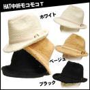 帽子 ハット オシャレ帽子メンズ帽子ハット 帽子 メンズ ハット 中折れ 帽子メンズ帽子レディース ぼうし 帽子秋・冬素材