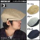 帽子 メンズ 春夏  新商品 父の日 ギフト ハンチング メンズ帽子レディース  ぼうし 春 夏 人気商品