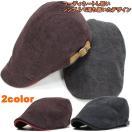 父へのプレゼント!70代男性に似合うおしゃれな帽子をプレゼントしたい!