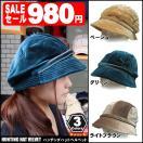 帽子 レディース 秋冬 帽子 レディース ハット 帽子 女子 40 代  帽子  50 代 帽子 レディース シニア 帽子 ハット