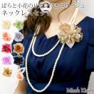 コサージュ 卒業式 卒園式 コサージュ 入学式 入園式 フォーマル 花 結婚式 浴衣