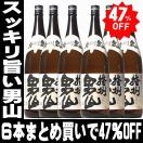 日本酒 兵庫 播州男山1800mlプラケース入り6本入り 日本酒 2017年 お花見 母の日