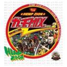 送料無料 レゲエ・90年代【洋楽CD・MixCD】ガチMix Vol.2 / Hemp Zion[M便 1/12]