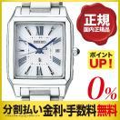 セイコー ルキア SEIKO LUKIA 腕時計 SSVW097 レディース 電波ソーラー (P)
