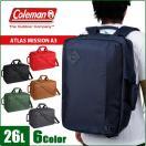 コールマン リュック ビジネスリュック ビジネスバッグ Coleman ATLAS MISSION A3 CAT5091