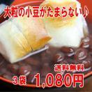 【和スイーツ】甘さ控えめで美味しい!ぜんざい・おしるこのおすすめは?