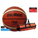モルテン molten バスケットボール7号球 国際公認球 検定球 天然皮革 【BGL7X】