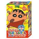 チョコエッグ クレヨンしんちゃん ムービー...