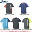 ASICS(アシックス)A77 半袖ピステシャツ(XAW717)A77シリーズ トレーニング スポーツ メンズ