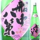 日本酒 司牡丹 船中八策 しぼりたて 生原酒 1800ml R1BY(司牡丹酒造/高知)