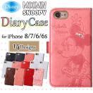 iPhone7 ケース カバー 手帳型 スマホケース アイフォン7 Disney ディズニーミッキー ミニー スヌーピー ムーミン リトルミィ  キャラクター