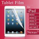 液晶保護フィルム iPad mini4 mini3 iPad a...