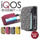 アイコス ケース 新型 iQOS 2.4 Plus ホルダー 電子タバコ カバー 収納 キーホルダー付 可愛い シンプル おしゃれ コンパクト レディース 女性 ヒョウ柄