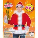 サンタクロース 衣装 メンズ サンタ コスプレ 衣装 メンズ 長袖 大きいサイズ 男性 コスチューム 光るサンタジャケット