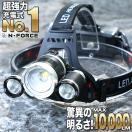 ヘッドライト 充電式 LED 釣り ヘッドラン...