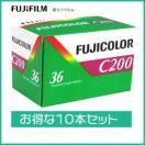 富士フィルム フィルムカメラ用 カラーフィルム C200 36枚撮り 10本 英文