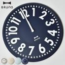 掛け時計 おしゃれ 掛時計(掛時計 掛け時計)  壁掛け時計 BRUNO(ブルーノ) エンボスウォールクロック 新築祝い 引越祝い 結婚祝い
