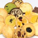 送料無料 焼き菓子セット タルト・カットケーキ・パイ・ブラウニーなど16種類から10点を選べる