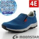 ウォーキングシューズ 【セール】 メンズ ムーンスター SPLT M170 ブルー