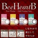 カラコン カラーコンタクトレンズ ビーハートビー 2ウィーク 2週間 1箱6枚入 度あり 度なし 14.0mm 国木田彩良 BeeHeartB 2week