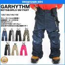 【SALE!】GARHYTHM ガリズム GM PANT 15-16 2016 キッズ 男女兼用 ジュニア スノーウェア パンツ ジュニア 子供