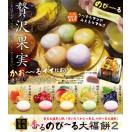 スクイーズ もち|香るのびーる大福餅2 キーホルダー|香る大福第二弾 食品サンプル もちもち やわらか 癒しグッズ|選べる全5種