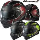OGK KAMUI-2 BLAZE(カムイ2 ブレイズ) KAMUI2 フルフェイスヘルメット インナーシールド装備