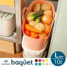 スタックストー バケット【 L slim / 10L 】 (stacksto,baquet/おもちゃ箱、収納ボックス、洗濯かご、小物入れ)