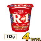 明治 ヨーグルトR-1ブルーベリー脂肪0 112g