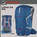 ラスト1品【24Lサイズのみ】MAMMUT(マムート) Lithium Zip  リチウムジップ  《MAMMUT_2016SS》 【P10】【last_od】