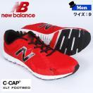 メンズ ランニングシューズ ニューバランス NEWBALANCE M630 ワイズ:D ランシュー 【nb-17ss】