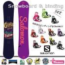 スノーボード ビンディング レディース 2点セット SALOMON(サロモン CRESCENT  ≪SALOMON_set≫