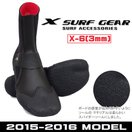 15/16 X SurfGear(XSG) NEW DESIGN X-6 TYPE 3mm サーフィン用ウィンターブーツ xsb-1563 sf-sl