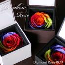 クリスマス ダイヤモンドローズ ボックス 花 プロポーズ 花言葉は奇跡 レインボーローズ ギフト アモローサ 彼女