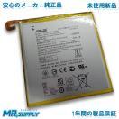 【全国送料無料】ASUS ZenPad 3 8.0 (Z581K...