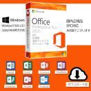 Microsoft Office 2016 1PC プロダクトキー...